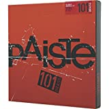 Paiste 101 Set 3 - 14' HiHat 16' Crash 20' Ride | 101 Brass - Universal