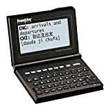 Franklin M520 Global Translator 15 Sprachen: 15-Sprachen Übersetzungscomputer